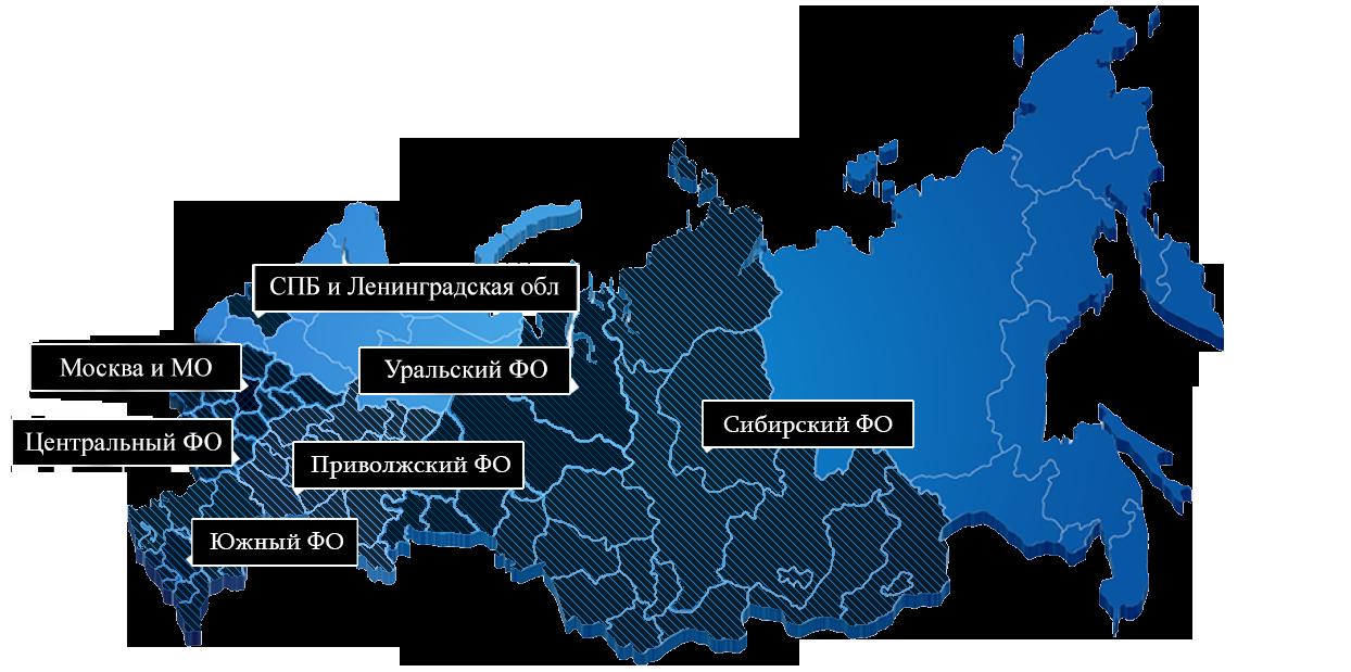 география работы ГК РОСФАРМ